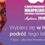 Międzynarodowe Małopolskie Spotkania z Folklorem po raz pierwszy w Krakowie